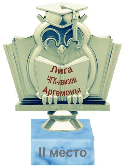 liga_sova_igra_II.png