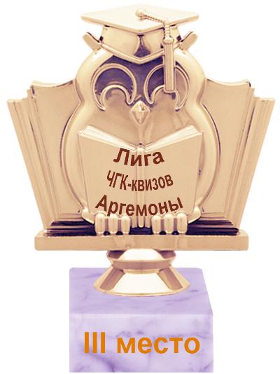 liga_sova_igra_III.png